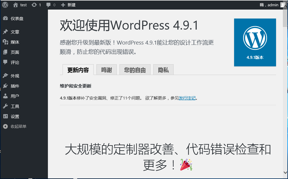 wordpress-new.png